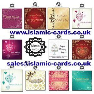 High Quality Affordable Muslim Wedding Walima Shaadi Cards 150x150mm