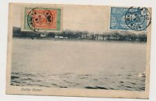 CARTE LETTRE CAMPO CAMEROUN STATION COVER POSTCARD AFRICA FRENCH