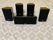 YAMAHA 5.1 Speakers Package