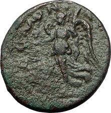 JULIA MAMAEA 222AD Thessalonica Macedonia NIKE KABEIROS Rare Roman Coin i59317