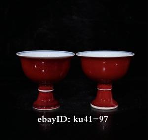 "3.2"" China antique porcelain Ming Yongle Red glaze Fish algae goblet A pair"