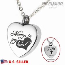 Engraved Personalized Always in my HEART Cremation Jewelry Keepsake Urn Necklace