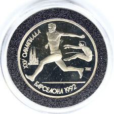 1991 Russia Proof Rouble Y#300 Broad Jumpers 1992 Olympics