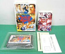 NES - HIRYU NO KEN SPECIAL FIGHTING WARS -- New unused. Famicom Japan game 10878