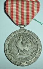 MEDALS-ORIGINAL FRENCH/FRANCE ITALY 1943-1944 ITALIAN CAMPAIGN