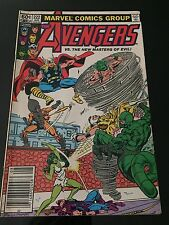 Marvel The Avengers #222