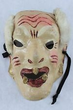 Vtg Antique Paper Mache Mask Hindu Indian God Hand Painted Rabbit Fur Gold Lips