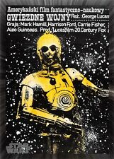 2017 Topps Star Wars 40th Anniversary #137 Polish Poster > C-3PO