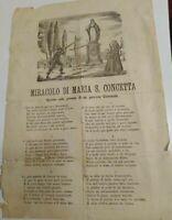 1893 INCISIONE CON GRAZIA DELLA VERGINE A UN GIOCATORE D'AZZARDO DI GORIZIA