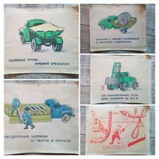 Vintage Transport Safety Sign Industrial Soviet USSR Plaque Cardboard Poster 60'