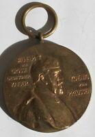 Medaille mit Öse 100. Geburtstag Kaiser Wilhelm König von Preußen 1897 Bronze sf