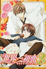 "Japanese BL Anime Sekai Ichi Hatsukoi Onodera Takano POSTER #8 11.5""x17"""