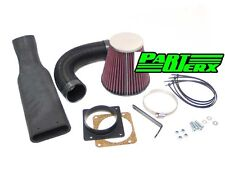 FORD MONDEO 2.5 ST200 K&N K57i Performance Air Intake Induction Kit