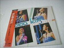 a941981 Teresa Teng  LD 鄧麗君 Sealed 1986 Concert Live