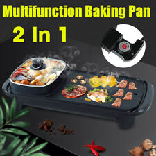 2IN1 HOT POT BARBECUE Pan Oven Non-stick Smokeless Electric Grill Hotpot 5-Speed