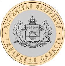 Russia 10 rublos  bimetalica 2014 Tiumén -  Tyumen Region  - Rusia  Russland