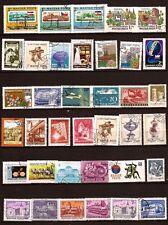 HONGRIE  37 timbres oblitérés,usages courants sujets divers  174T1