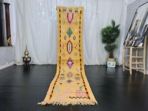 "Moroccan Boujad Handmade Runner Rug 2'5""x11'2"" Geometric Yellow Berber Wool Rug"