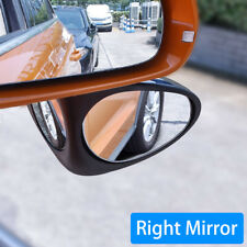 Car Right Rearview Double Blind Sport Auxiliary Side Mirror Exterior Accessories