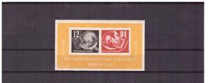 (NV27) DDR Block 7,  Deutsche Briefmarkenausstellung DEBRIA, postfrisch