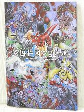 DIGIMON Digital Monster 15th Anniv Book Art Fanbook Card Game Book Booklet Ltd *