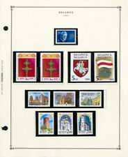 Belarus Clean Mint NH Select Modern Stamp Collection