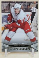 Brendan Smith Young Guns 2011-12 Upper Deck YG Rookie RC Detroit Red Wings