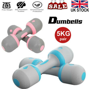 10KG Adjustable Barbell Weight Lifting Women Home Sport Gym Barbells Dumbell Set