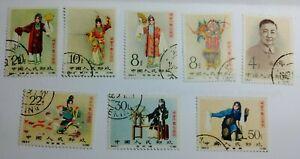 China 1962 Mei Lan Fang stage Art  Sc#620-627 C94 stamp used VF