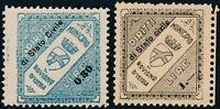 Stamp Austria Italy Revenue Istria City Tax Pair Diritti MNH