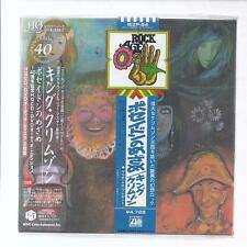 KING CRIMSON In the Wake of Poseidon Japon MINI LP 2 HQCD CD + DVD DELUXE 40th