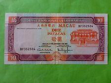 Macau Macao $10 Patacas 2001 (aUNC), center fold BF 352504