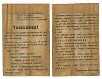 WWII WW2 Propaganda leaflet Anti-Soviet agitation autenthic