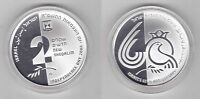 ISRAEL - proof SILVER 2 NEW SHEQELs COIN 2008 YEAR KM#446 60 ANNI INDEPENDENCE