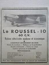 12/1938 PUB ROUSSEL 10 BIPLACE EN BOIS AVION TOURISME ORIGINAL FRENCH AD