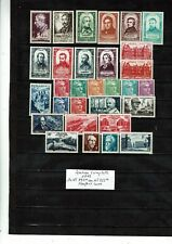 FRANCE1948 Année Complete Neufs**Luxe - N°793**à N822**