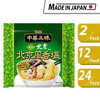 Myojo Chukazanmai Instant Ramen Noodle Oriental Salt Flavor, 3.73-Ounce
