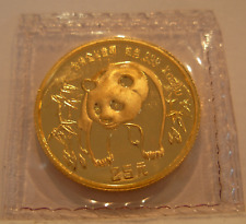 China 1986 Gold 1/4 oz Panda 25 Yuan Original Mint Sealed BU