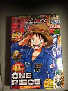 【Weekly Shonen Jump】 No.33-34 2021 One Piece × Where's Wally? Japan
