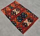Turkish Mini Kilim Rug Hand Woven Wool Area Rug - Wall Rug 30″ x 53″