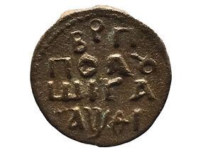 Copper Coin POLUSHKA VRP 1719 Russian Empire