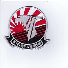 USN PATCH - VAQ-141 SQUADRON NAF ATSUGI JAPAN  FULL COLOR:GA15-2