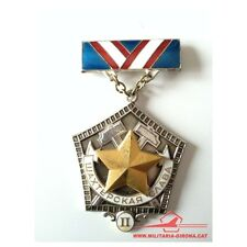 USSR SOCIALIST MEDAL BADGE SOVIET LABOUR MEDAL MINER'S GLORY 2nd. CL. HALLMARKED