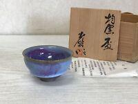 Y1570 CHAWAN Seto-ware sake cup signed box Japanese bowl pottery Japan