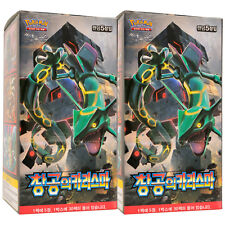 Pokemon Card Celestial Storm Sky-Splitting Charisma Booster 2 Display Box Korean