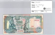 BILLET SOMALIE - 500 SHILLINGS 1989