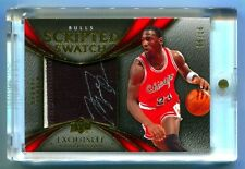 2008-09 EXQUISITE COLLECTION SCRIPTED SWATCH AUTO PATCH MICHAEL JORDAN #06/16