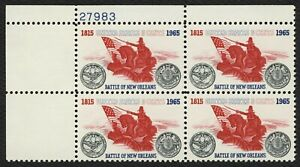 #1261 5c Battle of New Orleans, Plate Block [27983 UL] **ANY 5=FREE SHIPPING**