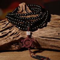 Sandelholz Buddhistische Gebetskette 216 Perlen Beads-Armband-Halskette schwarz/