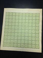 Baden #26 VF/NH Rare Full Sheet Of 100